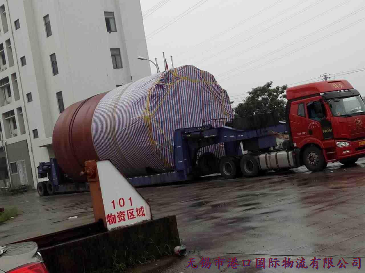 无锡石油化工大型反应器运输