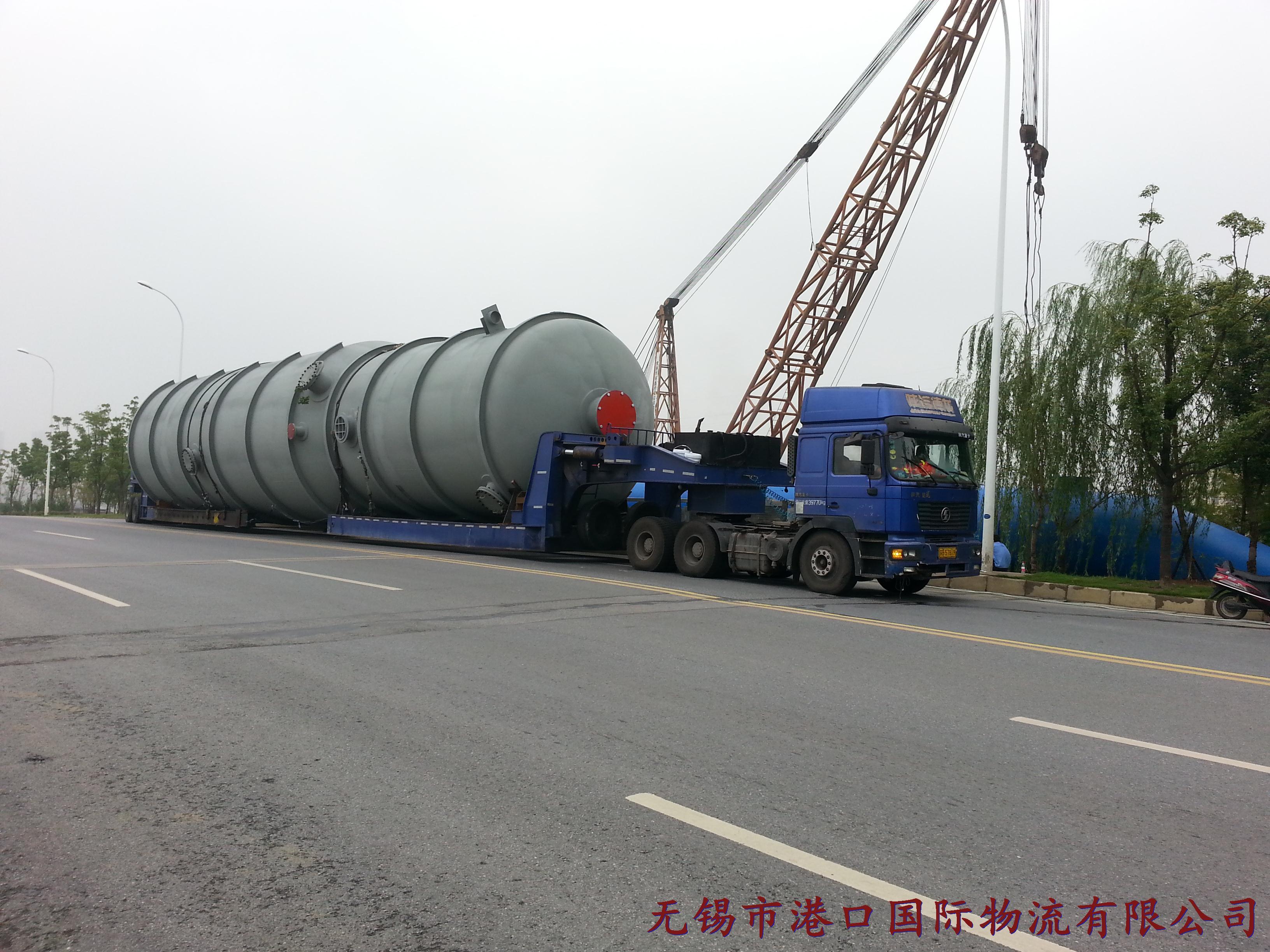 港口国际物流大型容器运输
