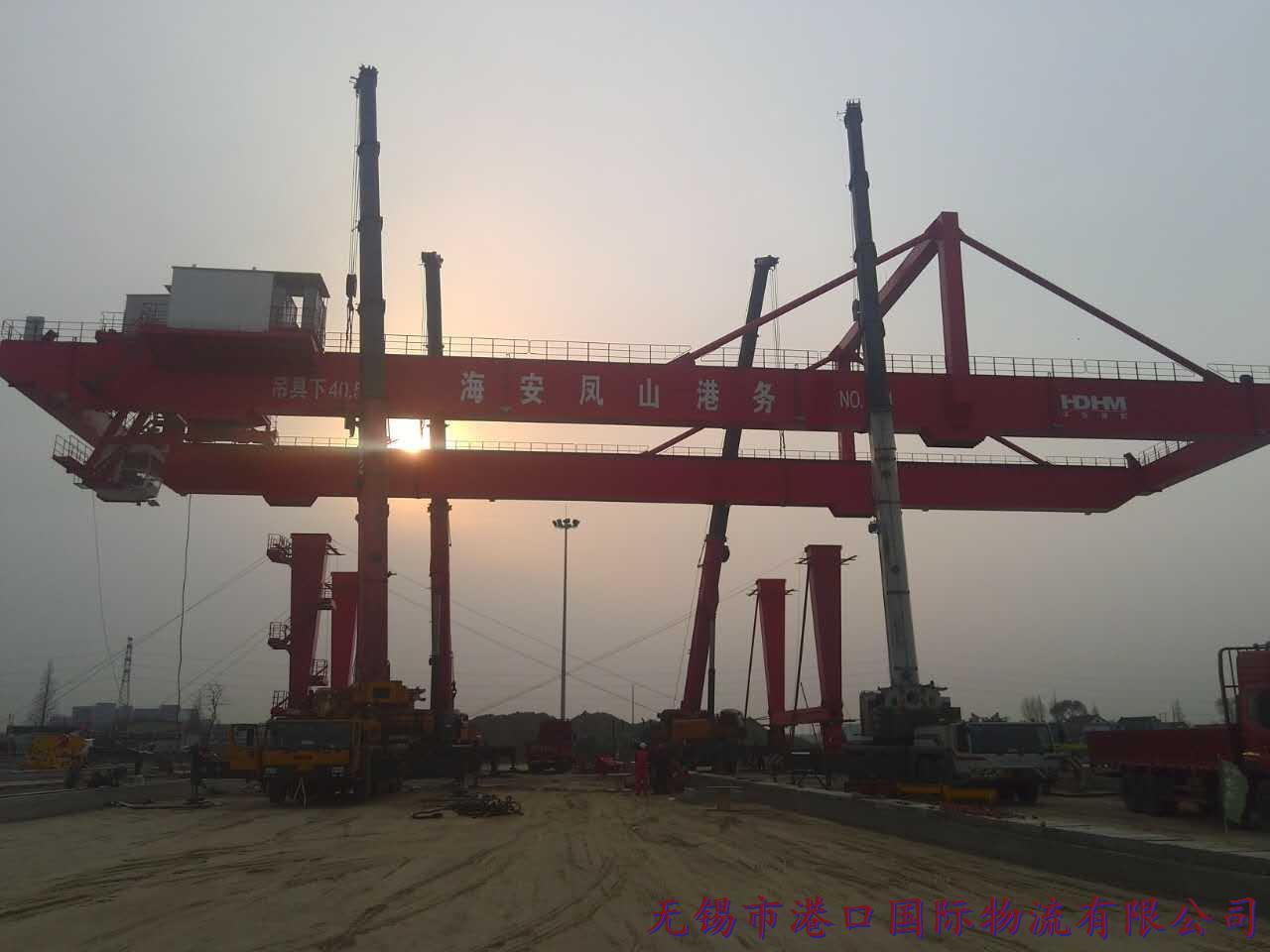 港口国际物流起重设备运输安装