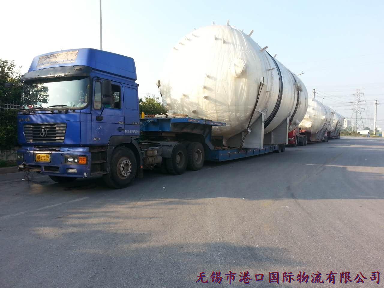 超长,超宽,超高,超重设备运输