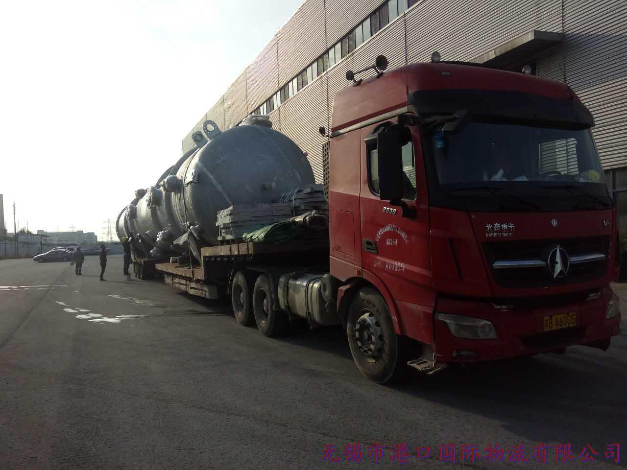 无锡到上海化工园区运输,大件运输