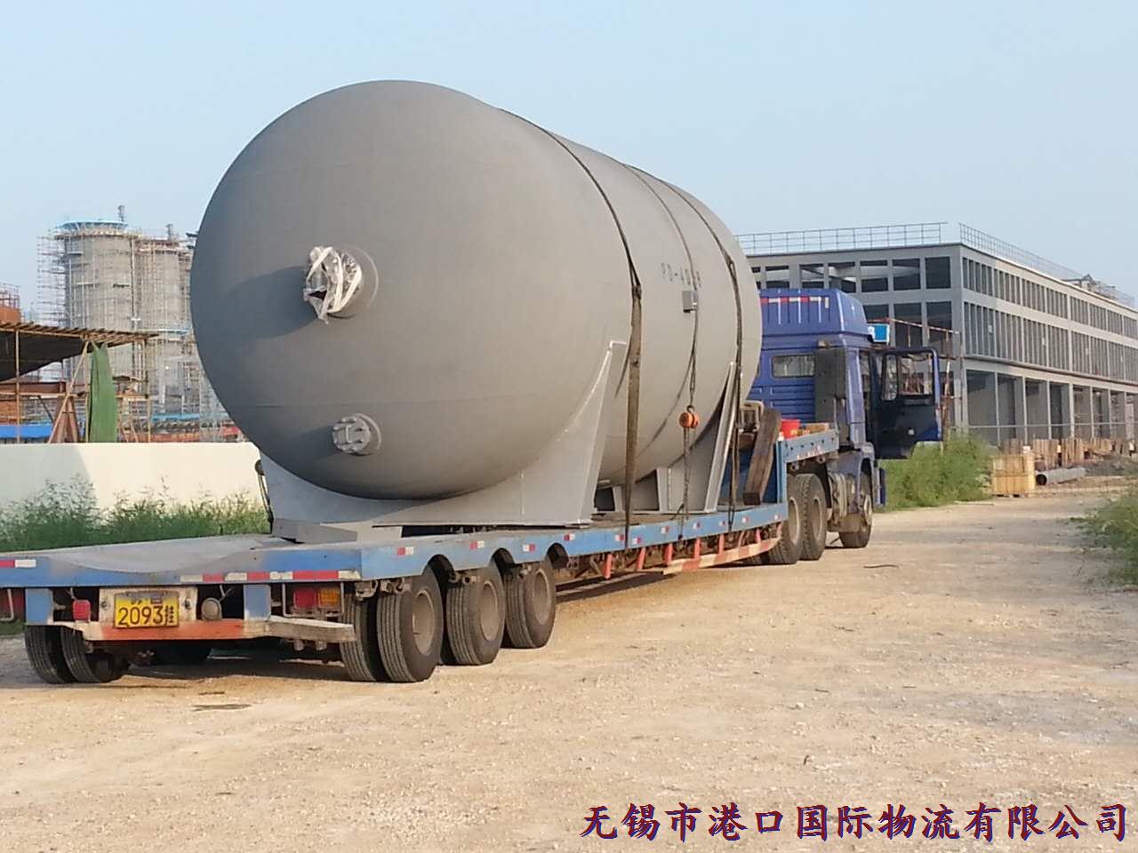 大型锅炉设备运输,大件运输