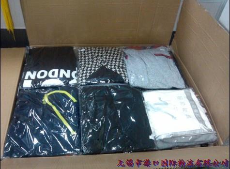 中东服装贸易商Lasin服装运输到阿联酋