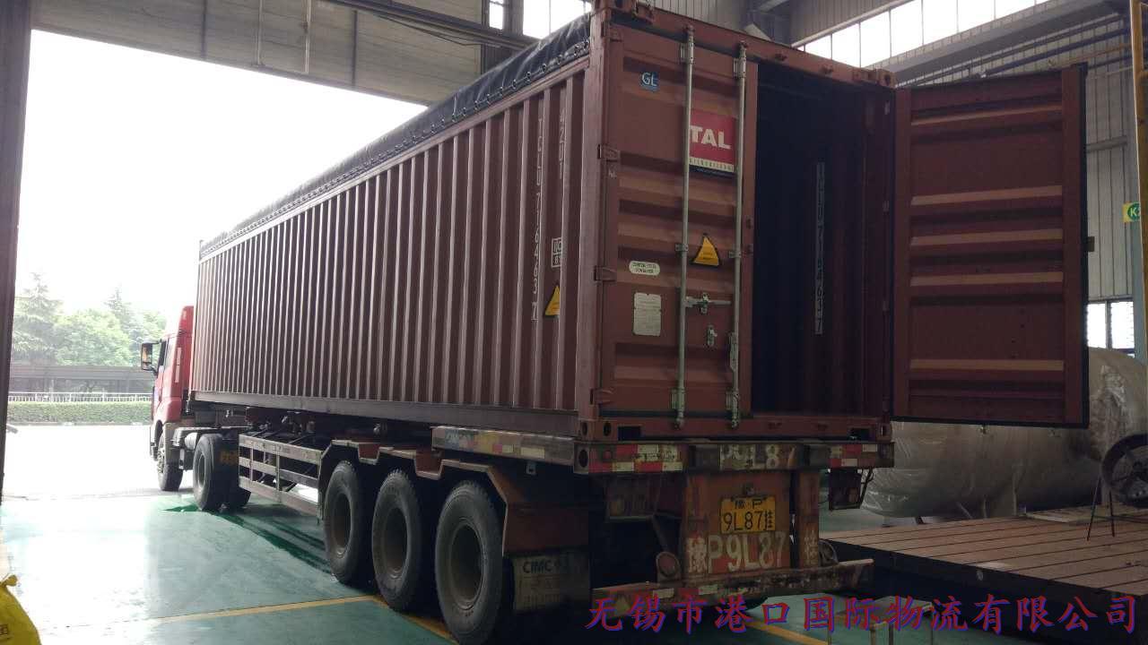 港口国际物流开顶柜运输