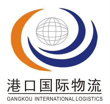港口国际物流logo